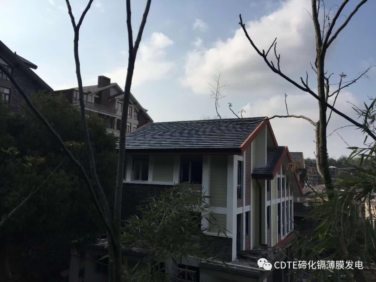 龙焱光伏瓦产品介绍